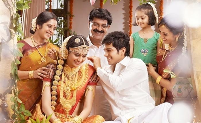K L K Best Marriage Contractors In Tirumala Wedding Services